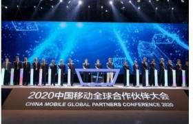 柔宇亮相2020中国移动全球合作伙伴大会 携手推动数智化转型