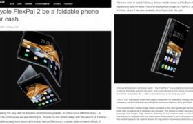 外媒The Verge盛赞:柔宇FlexPai 2无缝折叠设计优于三星