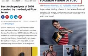 国货之光,柔宇FlexPai 2被外媒评为2020年最佳5G折叠屏手机