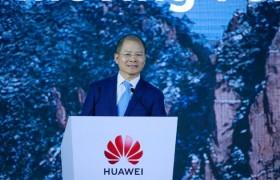 徐直军解读华为未来战略强化云和智能汽车业务2021目标活更好
