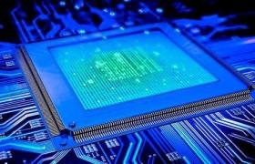 法国经济学家全球芯片短缺不会导致半导体价格普遍上涨